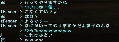 b0098610_5595065.jpg