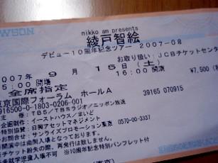 f0043911_037577.jpg