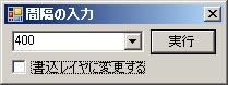 d0132214_17321181.jpg