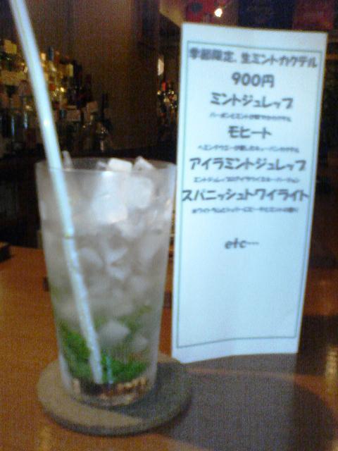 餃子「おけ以」(飯田橋)_a0001015_14593576.jpg