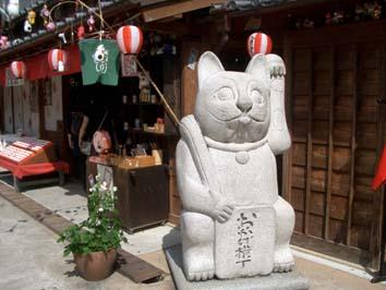 招き猫まつり パートⅢ_f0129726_2017596.jpg