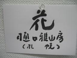 f0126829_14131312.jpg
