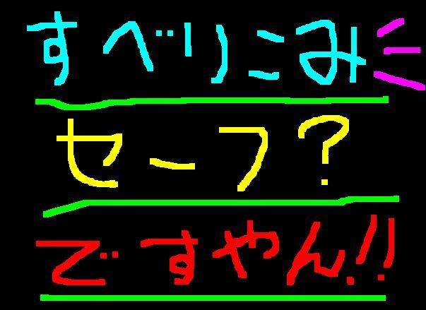 f0056935_20342095.jpg