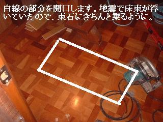 f0031037_17502127.jpg