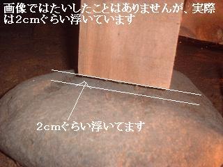 f0031037_17504524.jpg