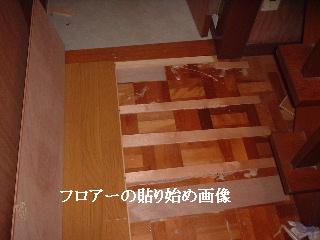 f0031037_17513945.jpg
