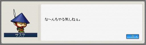 a0099442_1539823.jpg