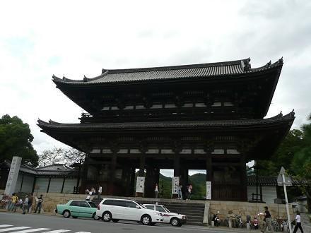小さい秋を探しに京へ vol.3 御室仁和寺_c0057946_19264919.jpg