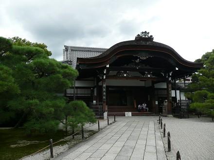 小さい秋を探しに京へ vol.3 御室仁和寺_c0057946_19271229.jpg