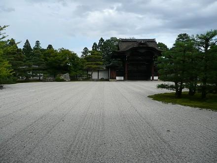 小さい秋を探しに京へ vol.3 御室仁和寺_c0057946_1927423.jpg