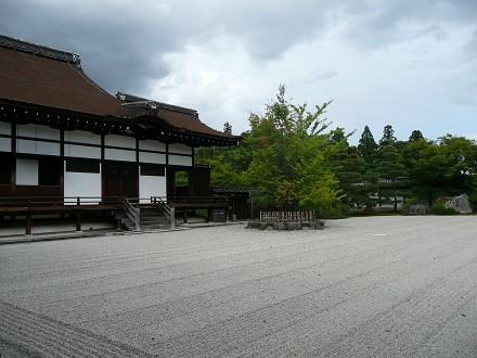 小さい秋を探しに京へ vol.3 御室仁和寺_c0057946_19275472.jpg