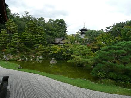 小さい秋を探しに京へ vol.3 御室仁和寺_c0057946_19283842.jpg