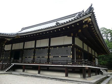 小さい秋を探しに京へ vol.3 御室仁和寺_c0057946_19292829.jpg