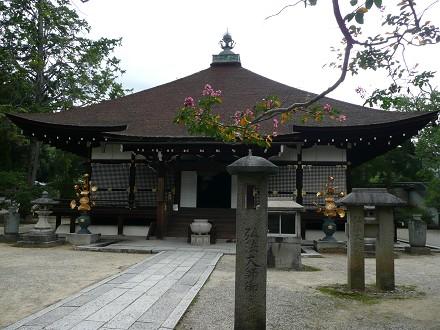 小さい秋を探しに京へ vol.3 御室仁和寺_c0057946_19294583.jpg