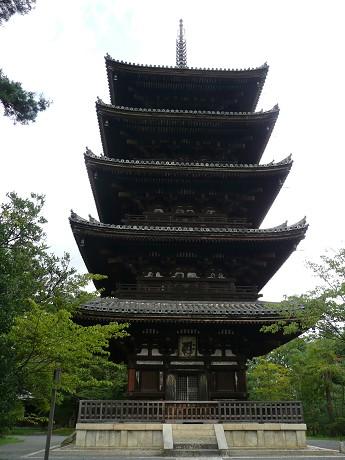 小さい秋を探しに京へ vol.3 御室仁和寺_c0057946_1930468.jpg