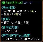 f0016964_1515982.jpg