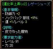 f0016964_1522355.jpg