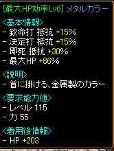 f0016964_1523388.jpg