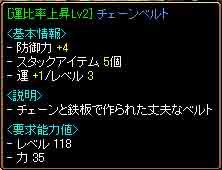 f0016964_152571.jpg