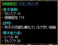 f0016964_1535353.jpg