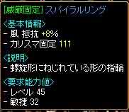 f0016964_1541469.jpg