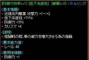 f0016964_1542293.jpg