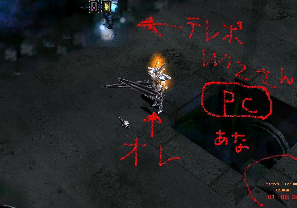 f0140764_2473067.jpg