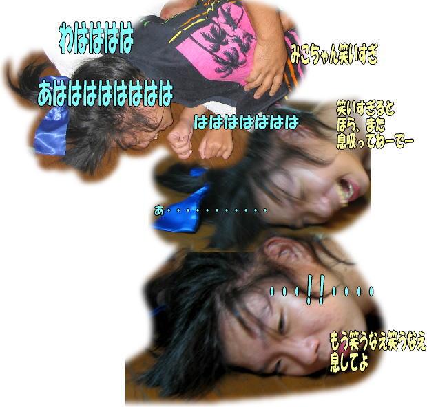 f0082367_11512516.jpg