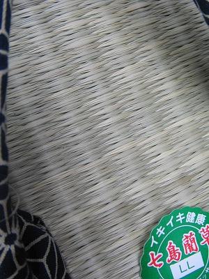 """""""昭和の町""""を歩く(その4)・・・""""時代遅れ""""を誇る""""一宝""""と""""一品""""_c0001578_23522828.jpg"""
