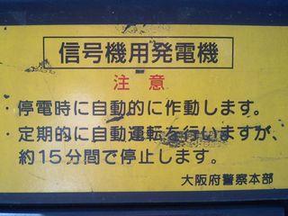 謎の箱_f0124083_1943495.jpg
