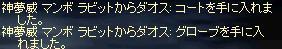 b0075192_10582.jpg