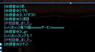 b0100397_3261074.jpg