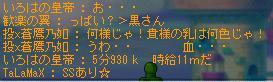 f0127202_13472664.jpg