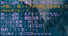 f0127202_13505427.jpg