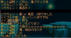 f0127202_135091.jpg