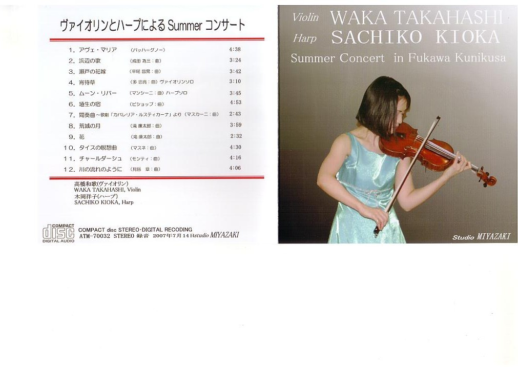 CD完売_f0127708_2224549.jpg