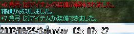 e0038611_324764.jpg