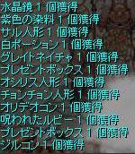 d0119414_18225230.jpg