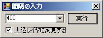 d0132214_10574632.jpg