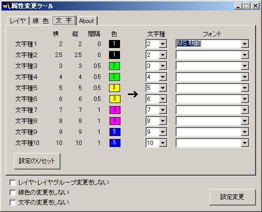 d0132214_1581261.jpg