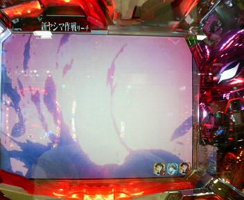 b0020017_1632881.jpg