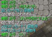 f0107520_17334544.jpg