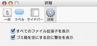f0077521_9101363.jpg