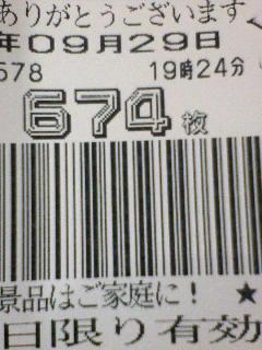 f0065228_2105262.jpg