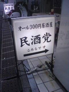 a0080229_19535547.jpg