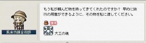 c0133035_18503066.jpg