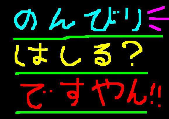 f0056935_193056.jpg