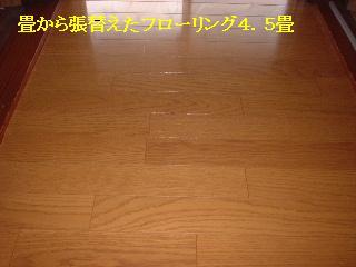 f0031037_17254968.jpg