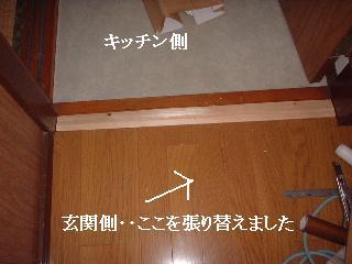 f0031037_1726138.jpg