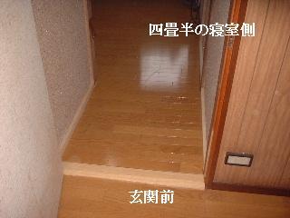 f0031037_17264824.jpg